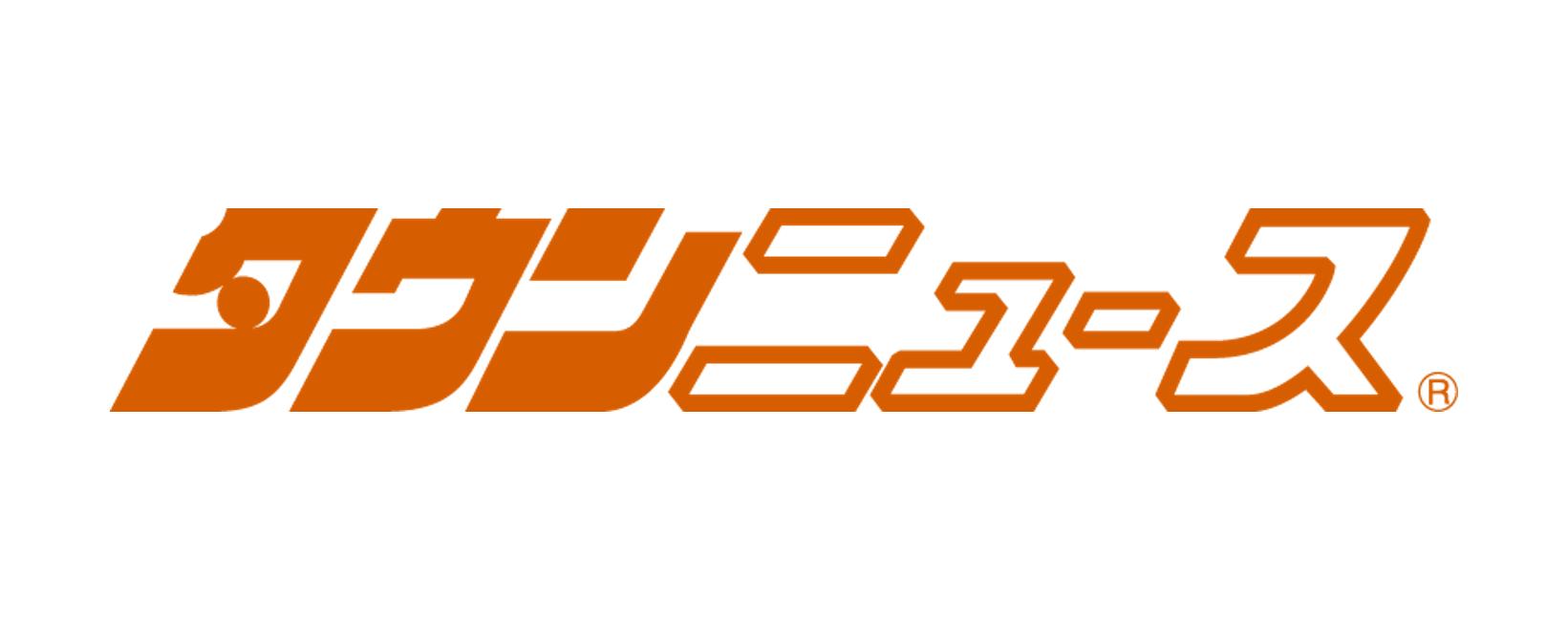【いのちのコラム】平成30年度第5回掲載のお知らせ