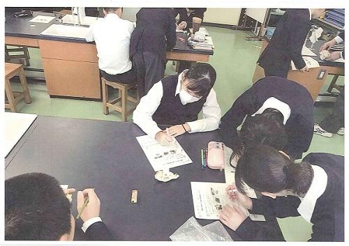 世田谷区立尾山台中学校 様